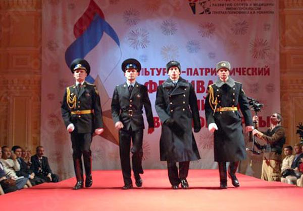 foto della Presentazione delle divise della nazionale Russa
