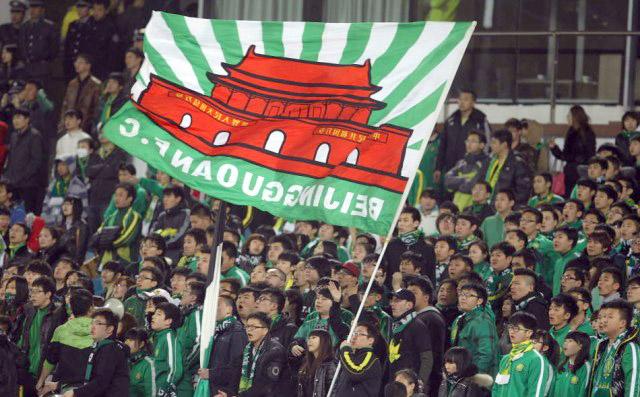 Tifosi del Guoan