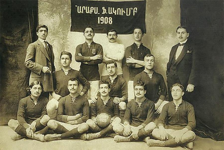Fc Araks, Armenia, ca 1910